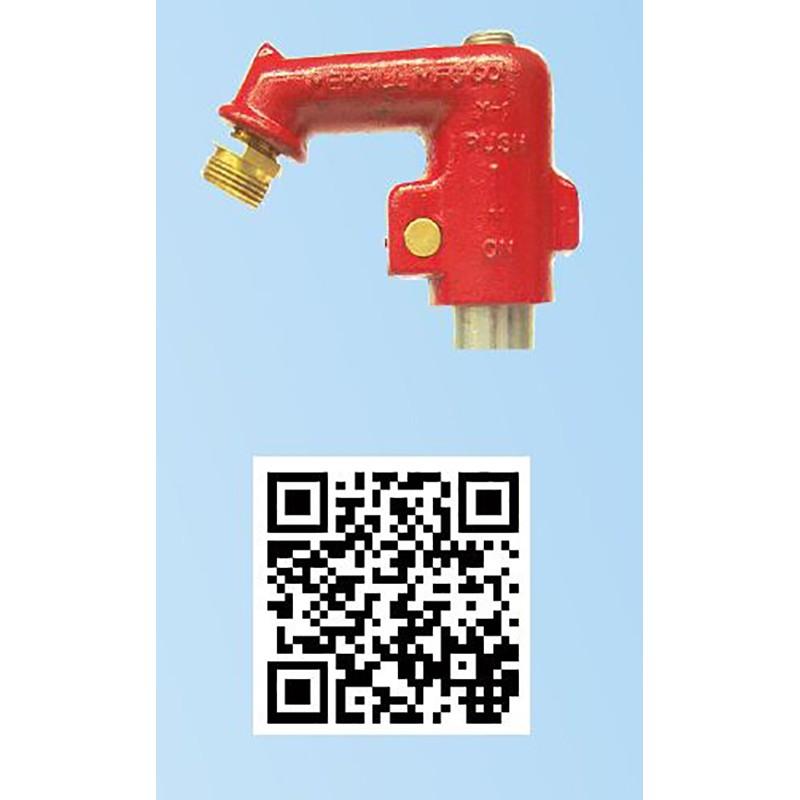 Robinet fermeture automatique -Robinets Merrill -JL Distibution